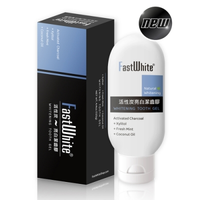 FastWhite齒速白 活性炭亮白潔齒膠 如同牙膏使用方式 創新牙齒美白 活性碳潔齒膠