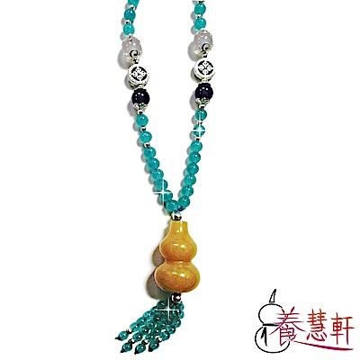 養慧軒 天然開運葫蘆+海藍寶圓珠 穿搭項鍊(主墜長35mm)