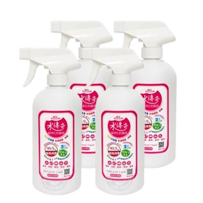 水傳奇 超淨化抗菌液(噴槍瓶) 次氯酸水 500ML (4入)