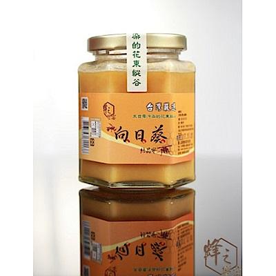 蜂之饗宴 向日葵蜂蜜 結晶蜜(320g)