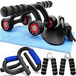 SanSports 四輪健美輪(贈送煞車板.跪墊)+伏地挺身器+握力器