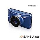 【SANSUI山水】3吋極廣角行車記錄器/高清1080P/紅外線夜視(SDR-1888)