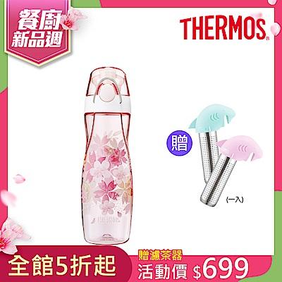 THERMOS膳魔師 櫻花 彈蓋隨手瓶0.5L(TCSA-500SK-PK)