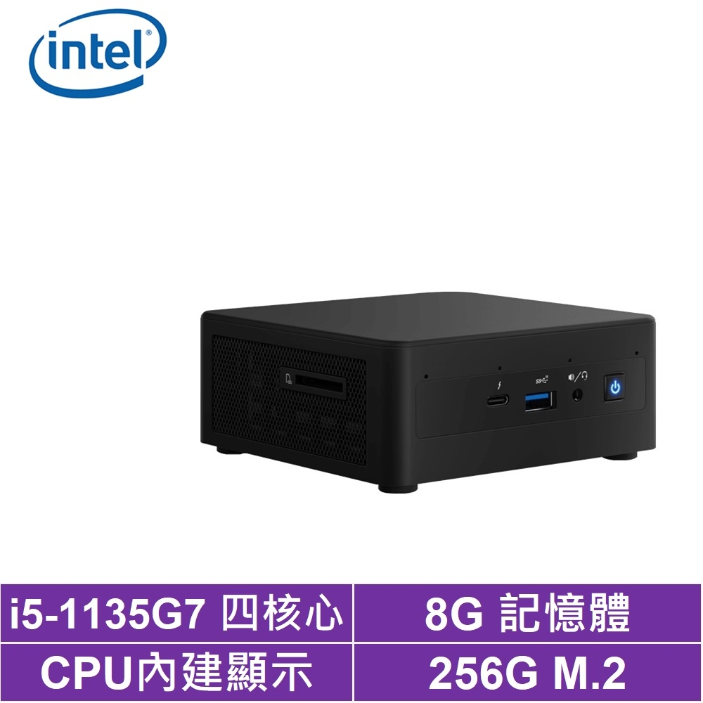 Intel NUC平台i5四核{金刀之魂II} 迷你電腦(i5-1135G7/256G M.2 SSD)