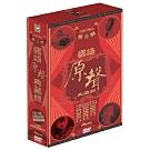 國語原聲典藏錄 12片 卡拉OK DVD套裝