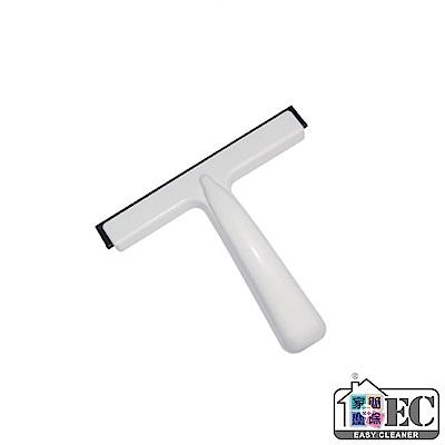 家簡塵除-摩登玻璃刮刀(附贈掛鉤)