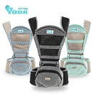 【YoDa】 透氣款儲物座椅式揹帶/揹巾(共3色可選)