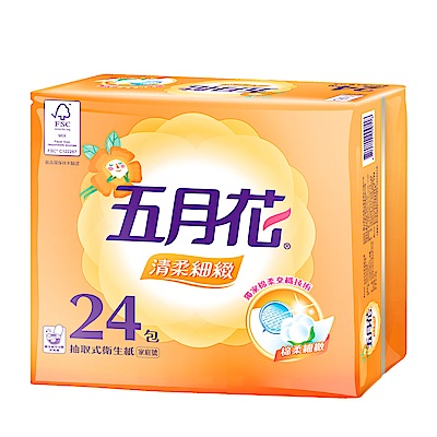 五月花清柔抽取衛生紙100抽 x72包/箱