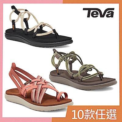 【時時樂限定83折】TEVA 原廠貨 女 Voya Infinity/Strappy 羅馬織帶涼鞋/夾腳涼鞋/雨鞋/水鞋-10款任選