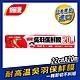 楓康 吳羽保鮮膜 22cmX20m product thumbnail 2