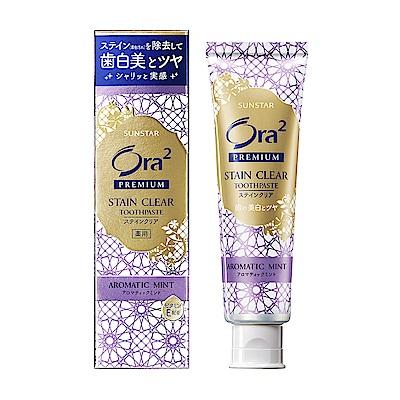 Ora2 極緻淨白牙膏100g-薰衣草薄荷