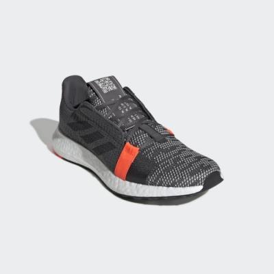 adidas SENSEBOOST GO 跑鞋 男 G26942