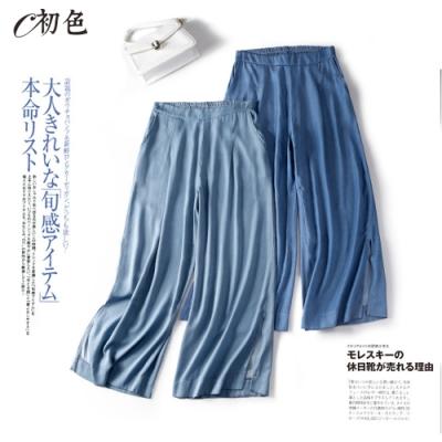初色  清涼韓版休閒九分寬褲-共2色-(M-2XL可選)