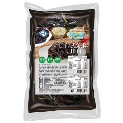 如意 涼拌川耳(全素)(450g)8包入口味任選(台式/麻辣)