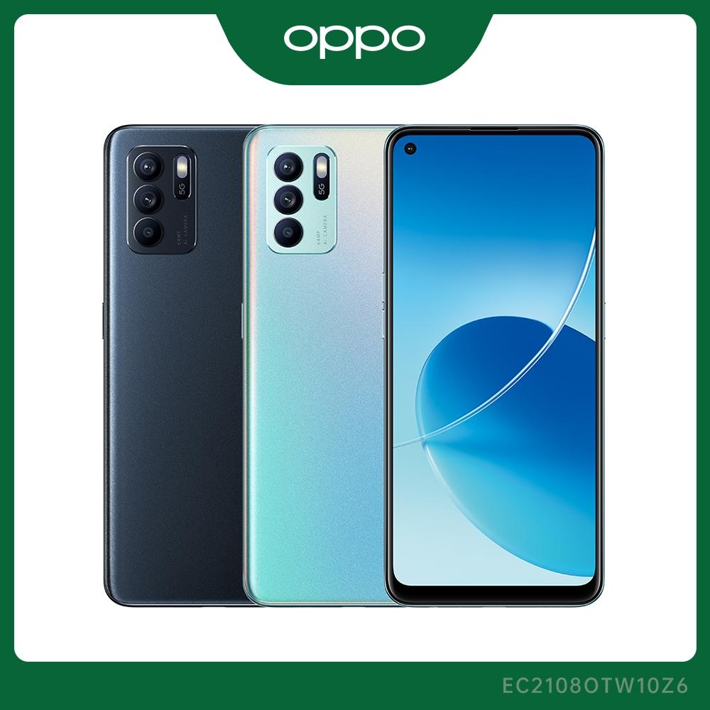 OPPO Reno6 Z (8G/128G) 6.43 吋八核心 5G手機