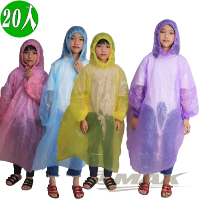 OMAX兒童加厚防沾黏輕便雨衣-顏色混搭-20入-快
