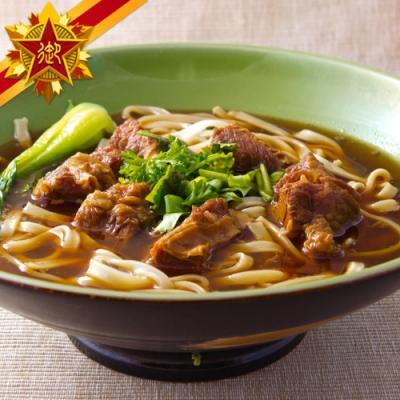 任選-五星御廚養身宴 原汁牛肉湯