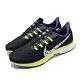 Nike 慢跑鞋 Zoom Pegasus 36 運動 男鞋 氣墊 避震 路跑 健身 小飛馬 穿搭 黑 彩 CQ4814071 product thumbnail 1