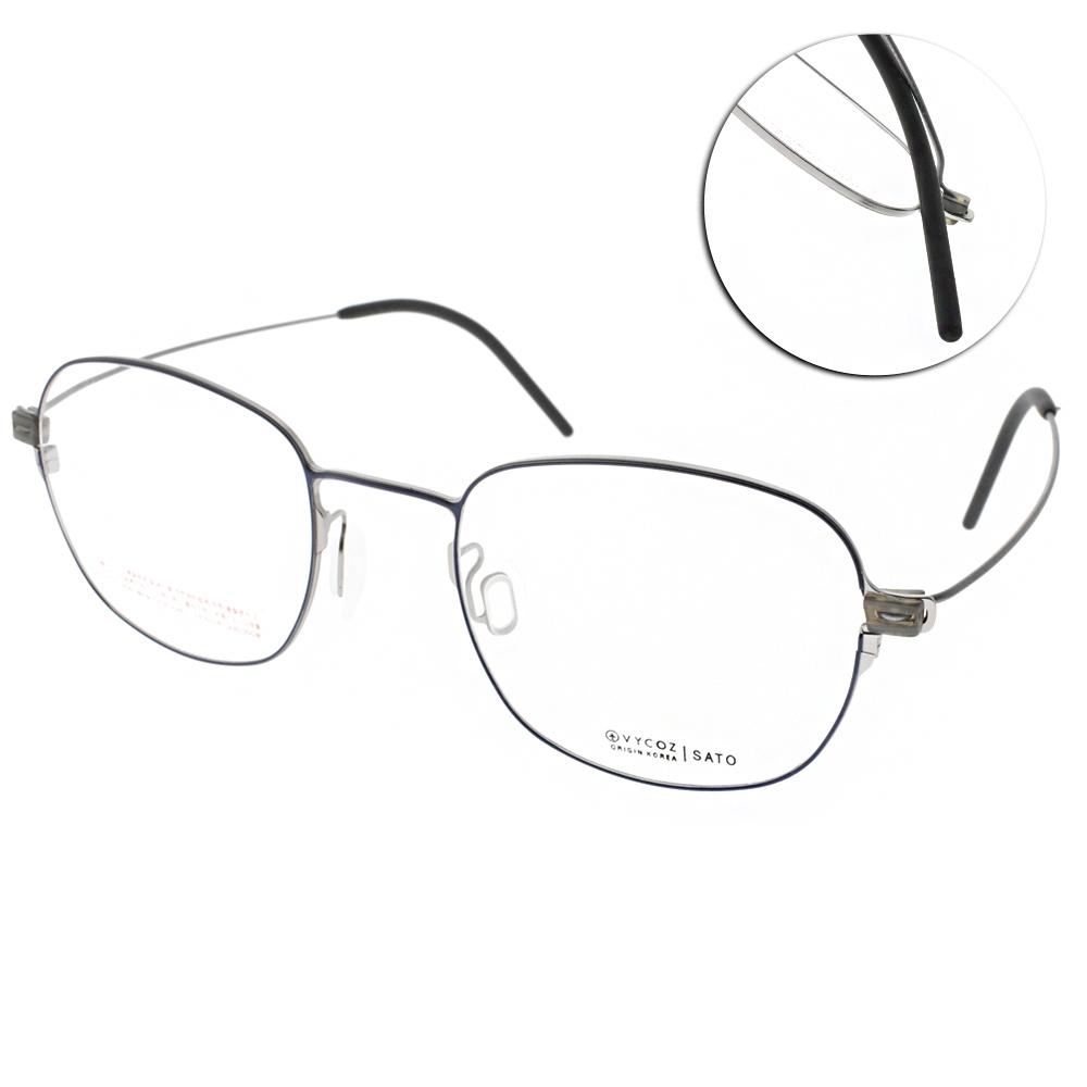 VYCOZ眼鏡 輕量簡約方框款 /藍-槍 #SATO NAVGN