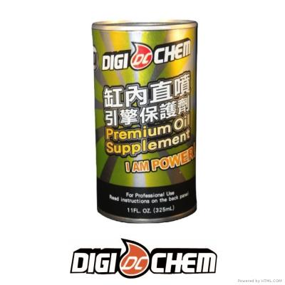 DIGICHEM GDI 缸內直噴引擎保護劑