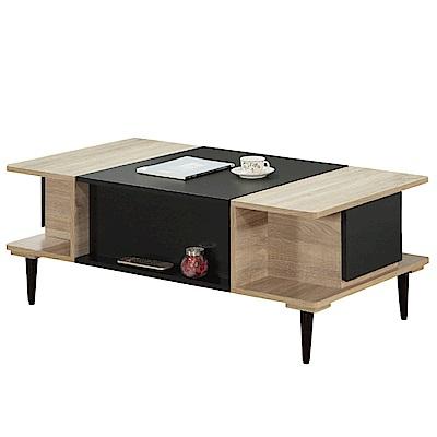 文創集 華納時尚4尺木紋機能大茶几桌面(可升降機能設計)-120x60x45cm免組