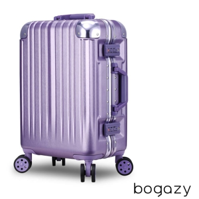 Bogazy 綠野迷蹤 26吋漸消線條拉絲紋鋁框行李箱(女神紫)
