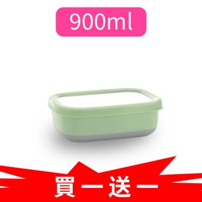 (買一送一)304不鏽鋼北歐色方型附蓋保鮮盒-中號(900ml)