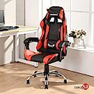 LOGIS- KLV戰地皮面電競椅/紅黑電腦椅 主管椅 賽車椅 皮椅 須組裝