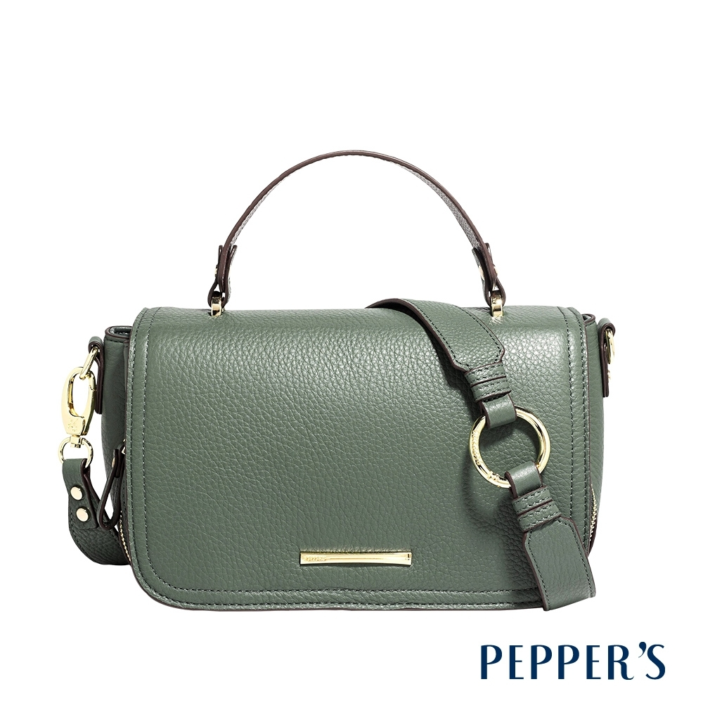 PEPPER'S Marley 牛皮掀蓋斜背包 - 孔雀綠