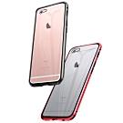 iPhone 6/6S Plus 360度全包 雙面磁吸9H鋼化玻璃 手機殼