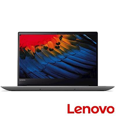 Lenovo IdeaPad 720 15吋筆電 (i5-8250U/1TB/4G/2G獨顯)灰
