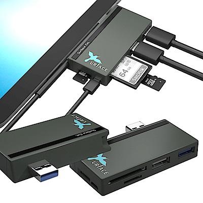 [Xurface] Surface Pro專用擴充座_USB Hub 讀卡機_SUR727