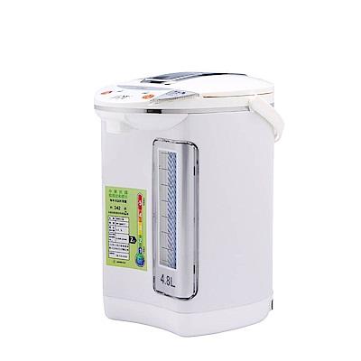 尚朋堂電熱水瓶SP-948CT