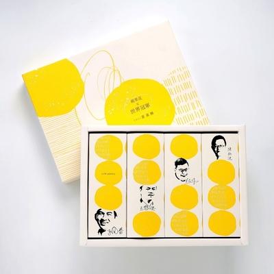 [四大世界冠軍聯名] 蛋黃酥12入禮盒(10盒)