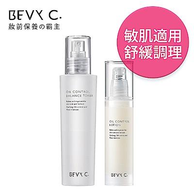 BEVY C. 零油光控油清爽調理組