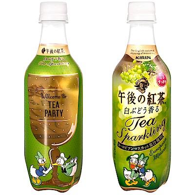 KiRin麒麟 午後紅茶氣泡水-白葡萄風味(450ml)