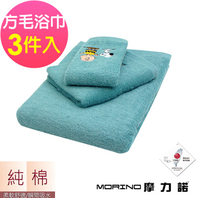 PEANUTS SNOOPY史努比 純棉刺繡方巾+毛巾+浴巾3入組 查理布朗-冰雪藍