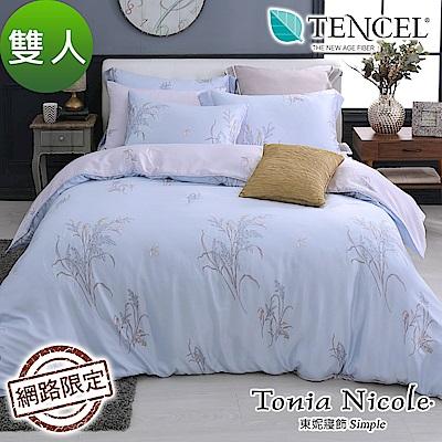 Tonia Nicole東妮寢飾 柔逸晨毓100%萊賽爾天絲兩用被床包組(雙人)