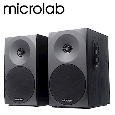 【Microlab】B70 2.0聲道二音路多媒體音箱