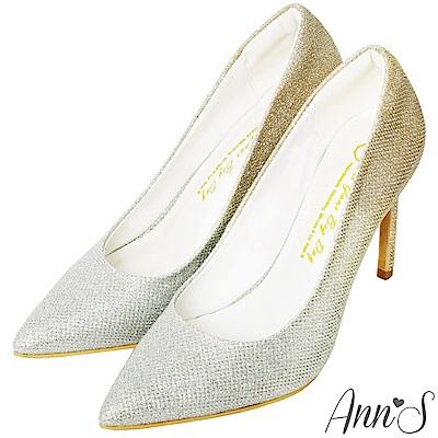 Ann'S無比氣勢-軟質漸層亮片高跟尖頭鞋-金
