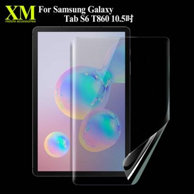 Xmart for SAM Tab S6 10.5吋 防眩光霧面耐磨保護貼-非滿版