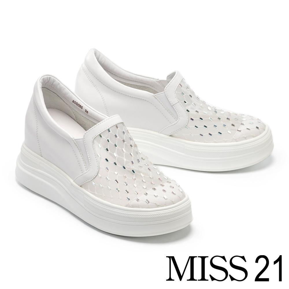 休閒鞋 MISS 21 華麗率性水鑽網布拼接內增高休閒鞋-白