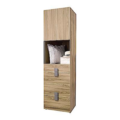 AS-卡瑞莎2尺四抽衣櫥-60x60x197cm