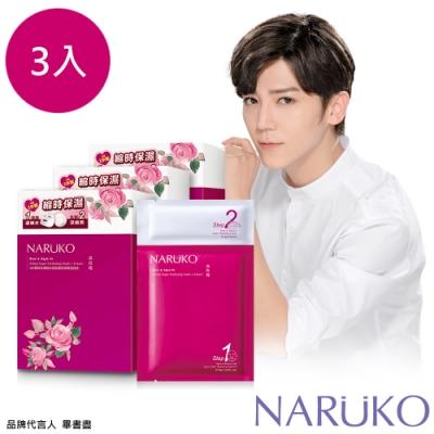NARUKO牛爾 森玫瑰超水感2步驟保濕霜速效面膜4片組3入