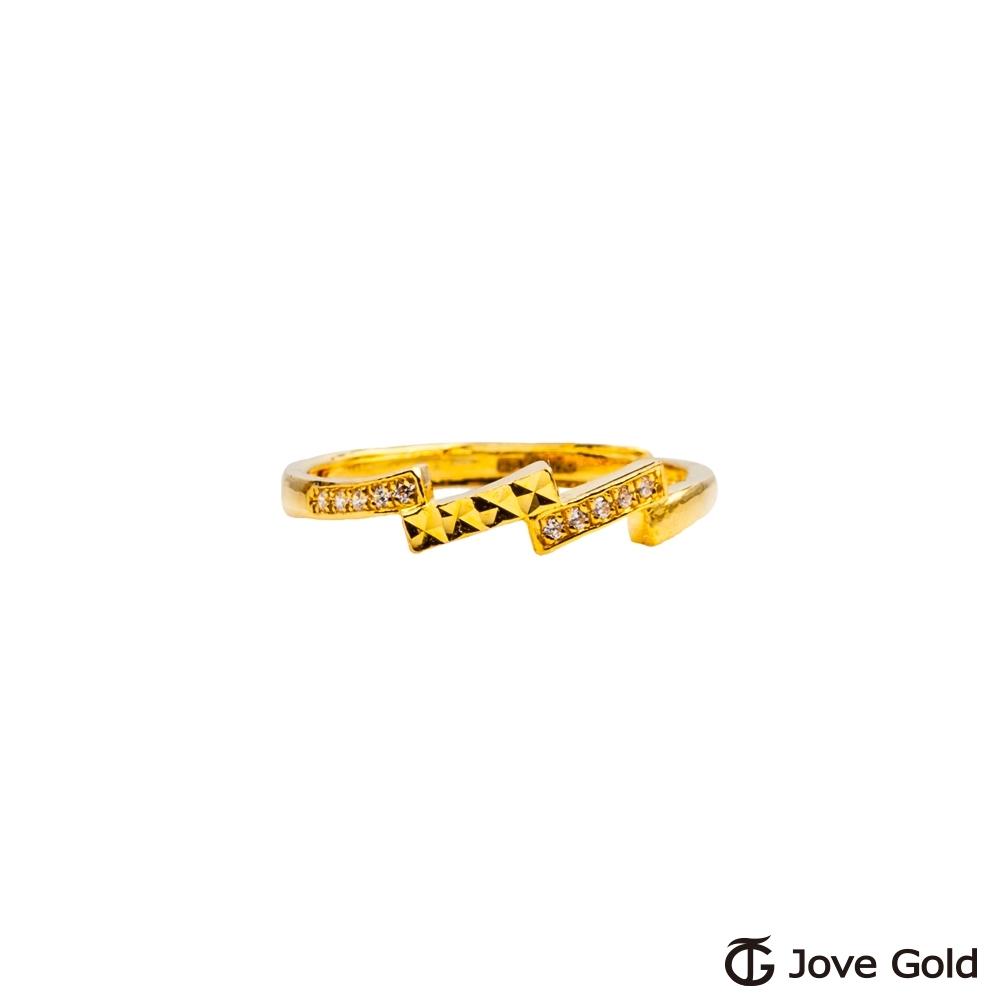 JoveGold漾金飾 玩轉時尚黃金戒指