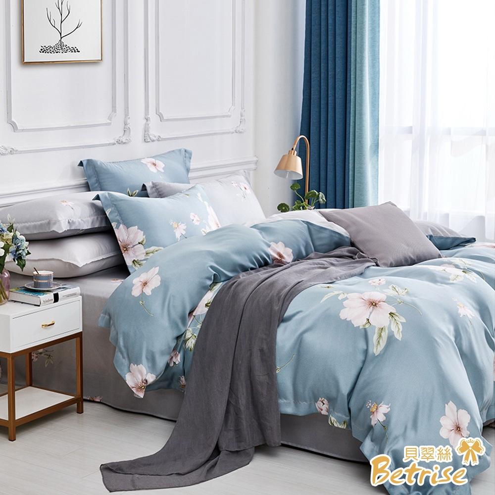 (贈植物精油防蚊扣)Betrise100%奧地利天絲鋪棉兩用被床包組-單/雙/大均價 (柔情似水-綠)
