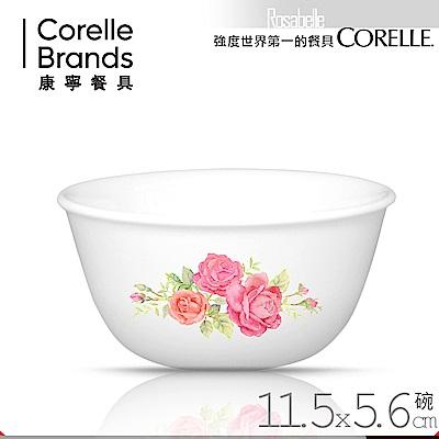 美國康寧 CORELLE 薔薇之戀325ml飯碗(8H)
