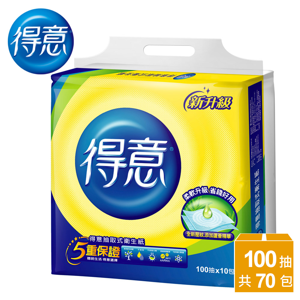得意連續抽取式花紋衛生紙100抽 x70包/箱