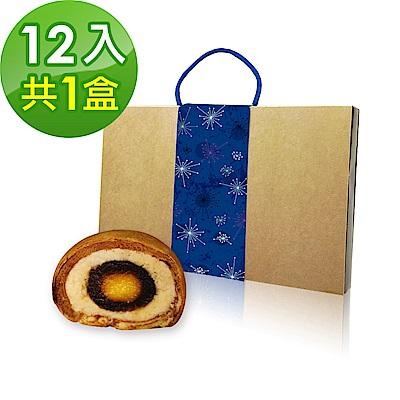 樂活e棧-中秋月餅-黑糖麻糬月餅禮盒(12入/盒,共1盒)-奶素