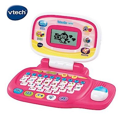 【Vtech】兒童智慧學習小筆電(粉)